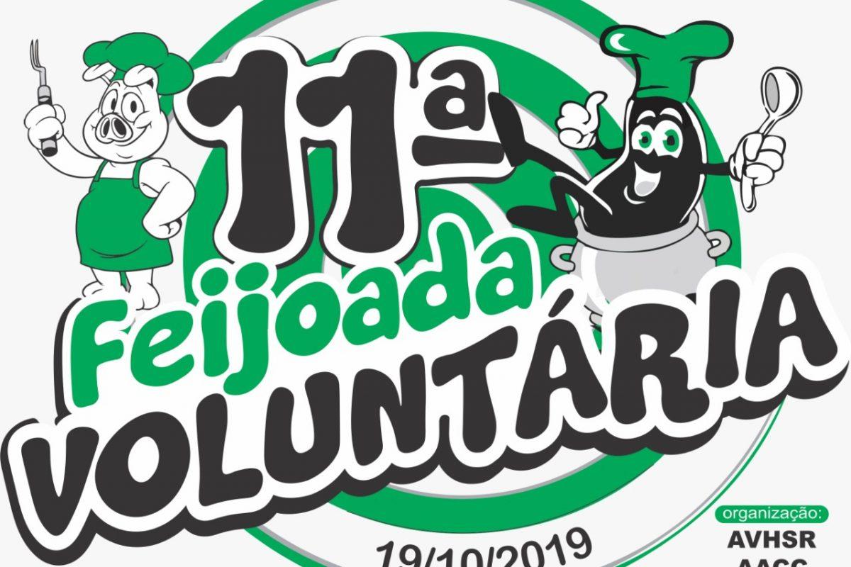 Feijoada Voluntária pelo Hospital São Roque é neste sábado